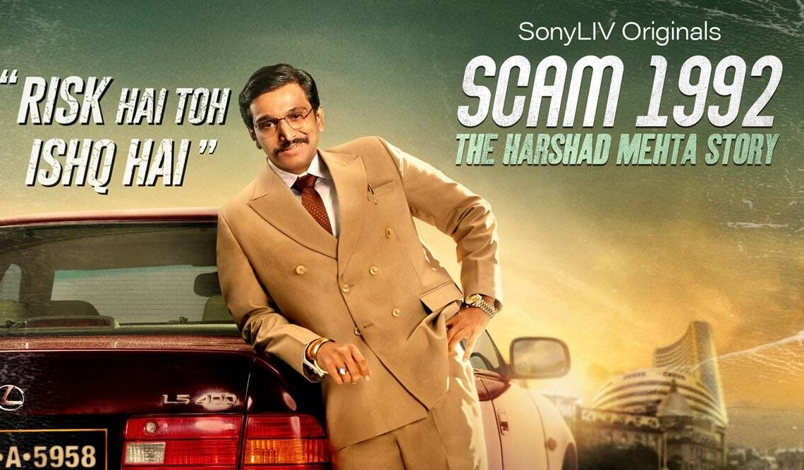 WATCH SCAM 1992: THE HARSHAD MEHTA STORY ONLINE