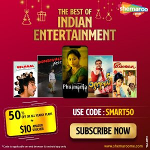 Watch old classic Bollywood movies, short films, devotional content on ShemarooMe