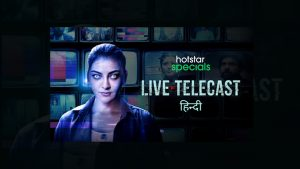 Live Telecast Web Series on Hotstar USA. Hotstar USA Subscription code
