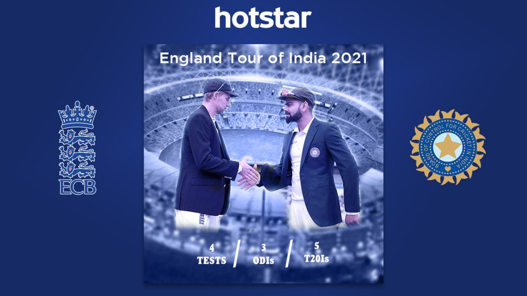 India vs Engalnd 2021